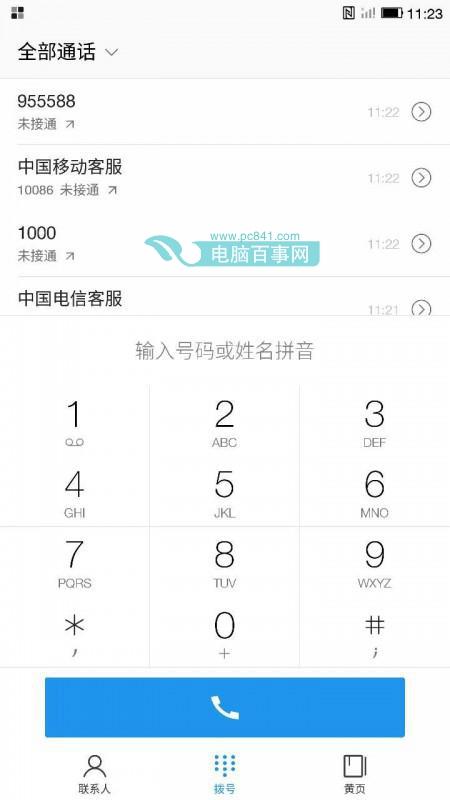 乐视手机电信网络破解教程 让乐1 Pro/Max支持全网通