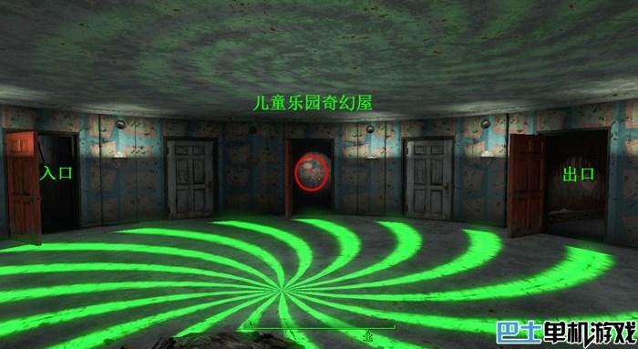 辐射4攻略