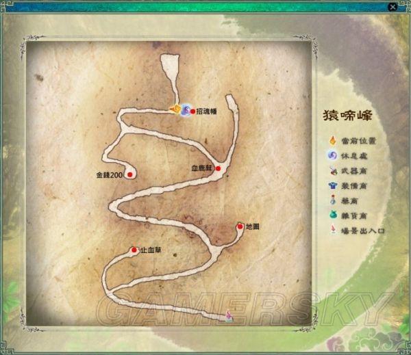 仙剑奇侠传5迷宫地图