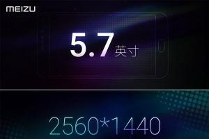 魅族PRO6 Plus正式发布:搭载三星Exynos 8890,售价2999元起