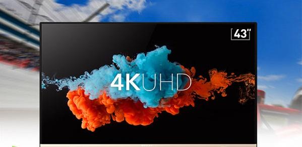 43寸4K智能电视推荐:微鲸WTV43K1J