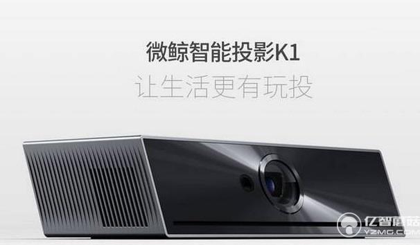 2016互联网电视厂商盘点之微鲸篇