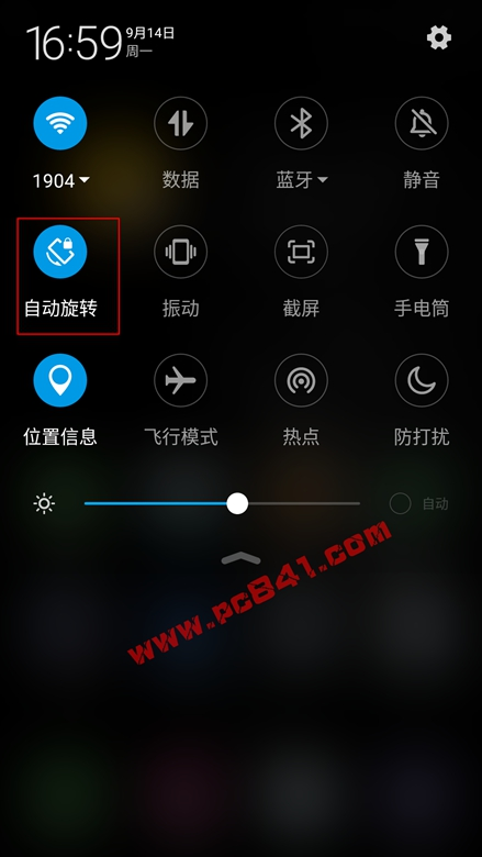 360奇酷手机自动旋转屏幕怎么关闭 360奇酷手机自动旋转屏幕关闭教程