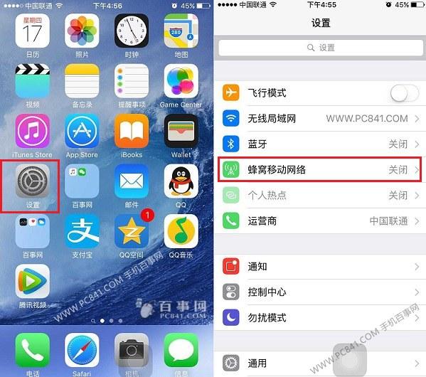 iOS9 Wifi助理在哪? iPhone6关闭Wi-Fi助理方法