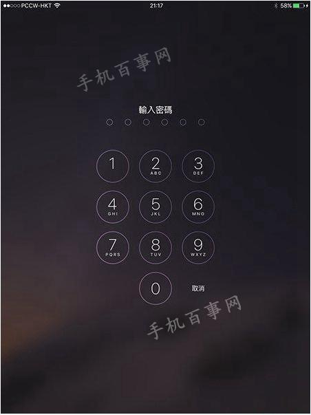 iOS9六位数密码怎么设置?iOS9正式版6位密码设置教程