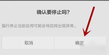 小米4无法发送短信怎么办 小米4无法发送短信解决方法