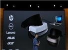 Windows10 VR最低PC配置:不推荐使用纯机械硬盘