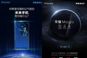 荣耀Magic未来手机曝光:配前后双摄+40W超级快充