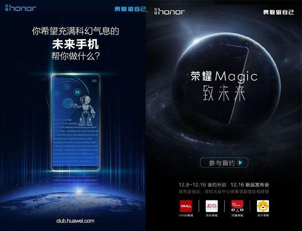 荣耀Magic未来/p手机曝光:配前后双摄+40W超级快充
