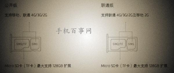 魅族Pro 5怎么装卡 魅族Pro 5 sim卡安装图文教程