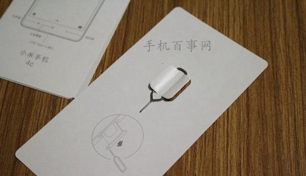 小米4c怎么插卡 小米4C装SIM卡图文教程