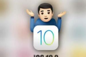 """苹果iOS10.2正式版更新""""狂补""""稳定性"""