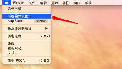Mac屏幕分辨率怎么设置   三联