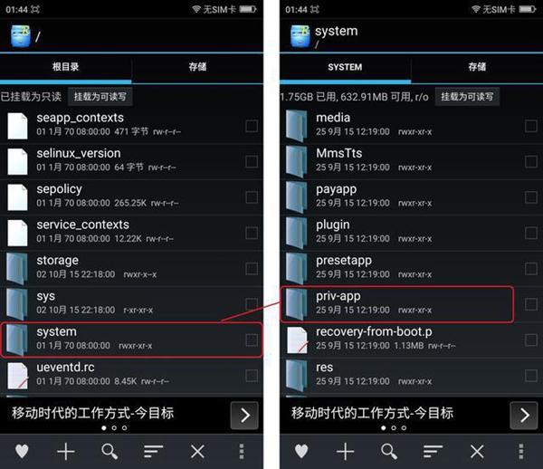 360奇酷手机免费主题怎么用 360奇酷手机主题统统免费使用教程