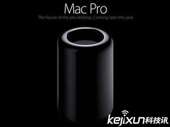 苹果放弃Mac Pro产品?开发者证实!