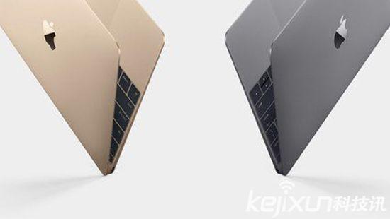 苹果MacBook Pro曾有土豪金版本 未来或许推出