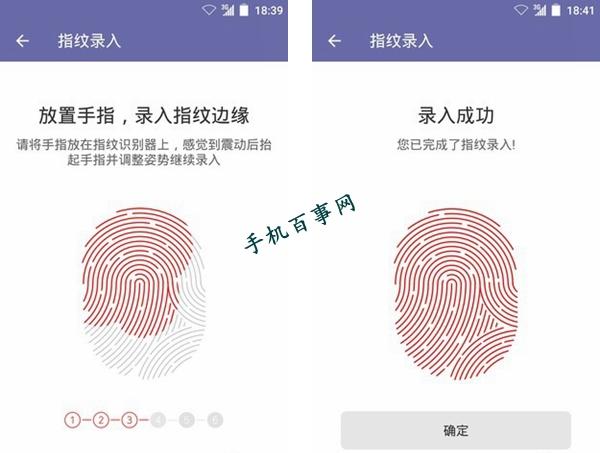 中兴AXON mini指纹识别怎么设置 中兴AXON mini指纹识别设置教程