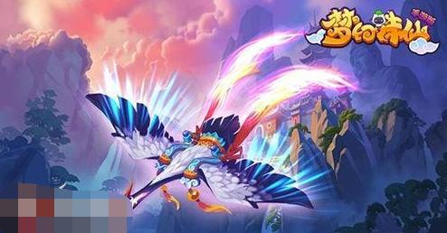 梦幻诛仙手游如何对翅膀进行染色 染色教程介绍