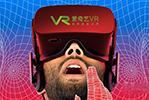 爱奇艺也将参加CES? 爱奇艺首款VR将发布