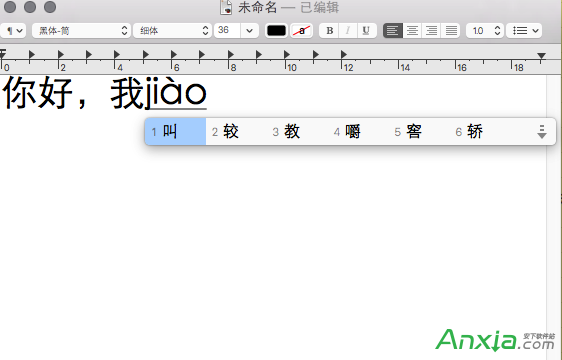Mac,Mac音调输入法使用小技巧,Mac音调输入法快捷键