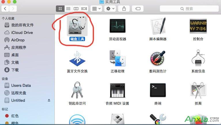 mac怎么彻底删除文件不占用空间 三联