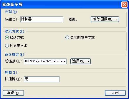 如何在WPS文字中设置计算器功能