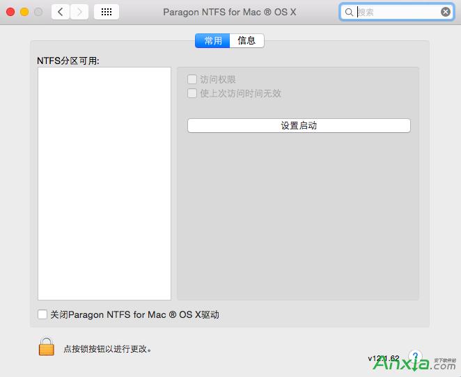 mac电脑如何手动挂载一个NTFS分区 三联