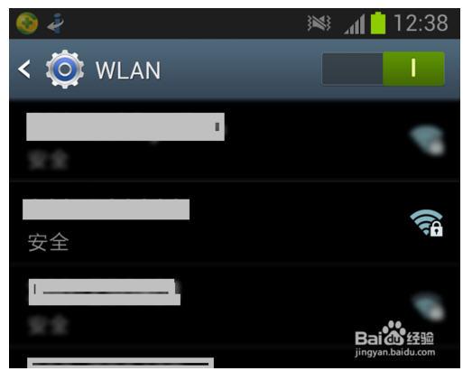 小米随身wifi怎样使用