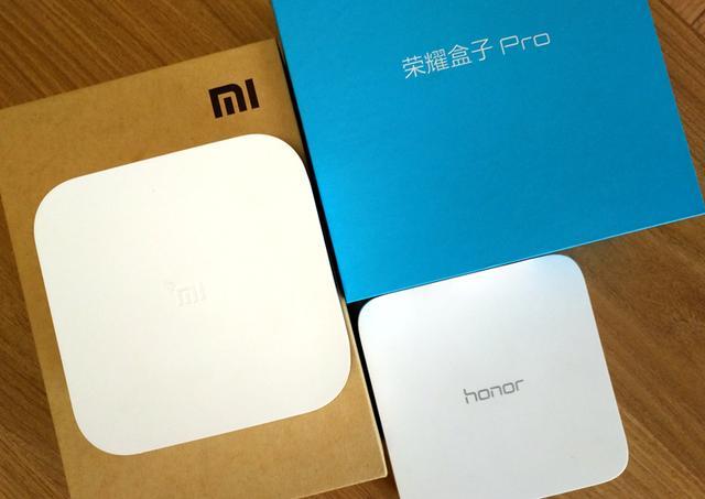 小米盒子3增强版和荣耀盒子pro哪个好?