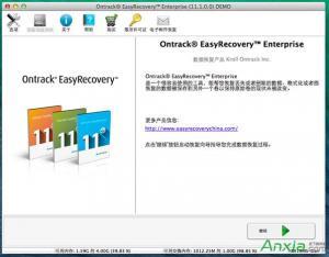 Mac数据丢失怎么用EasyRecovery恢复