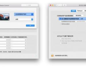 苹果Mac怎么快速锁定屏幕?