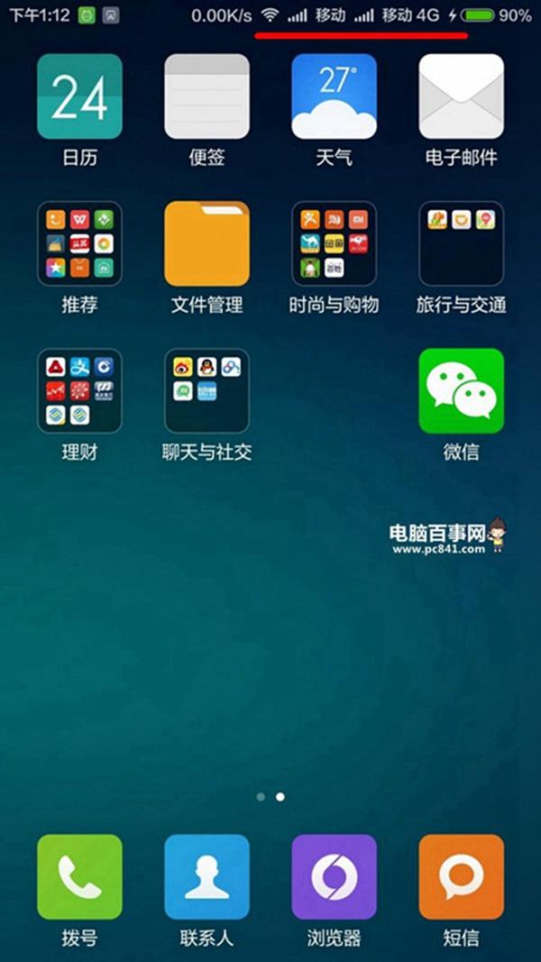 红米Note3怎么装卡 红米Note 3 sim卡安装图文教程