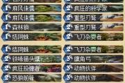 《炉石传说》平民T7速攻猎人卡组分享介绍
