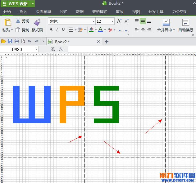 WPS教程 怎么取消打印预览分割线 三联