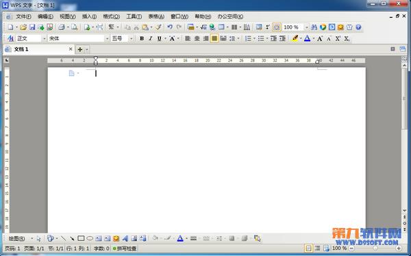 如何更换WPS文档界面?