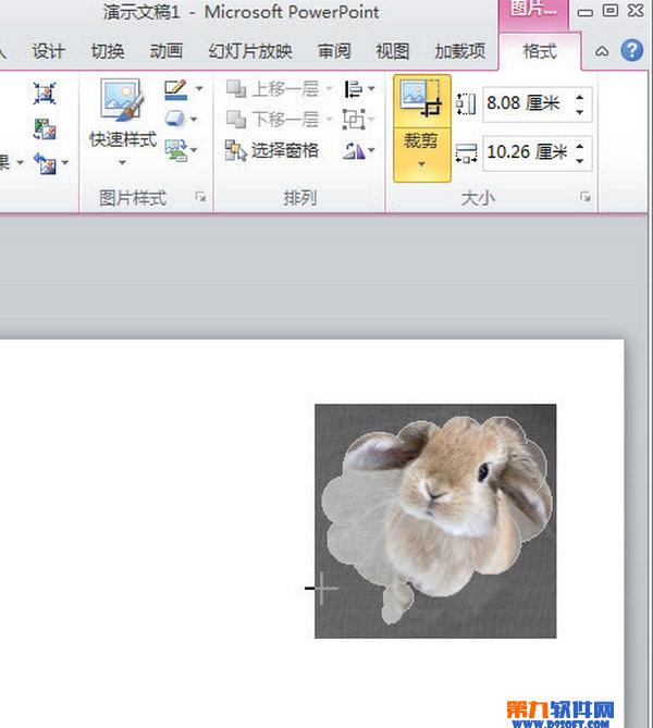 PowerPoint2010怎么自定义插入图片的样式