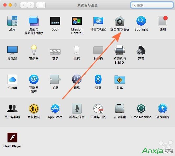 如何找出哪个Mac应用在使用位置信息并关掉它 三联