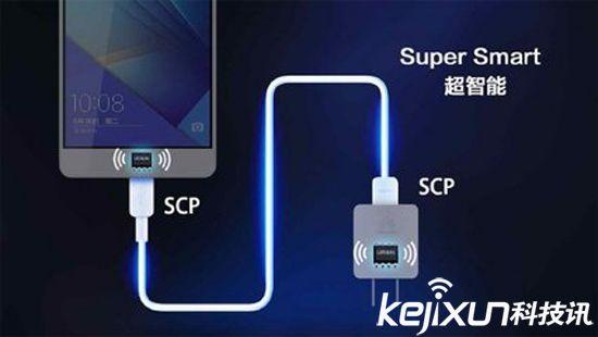 华为Mate 9标配充电器单独售卖 配置超级快充技术