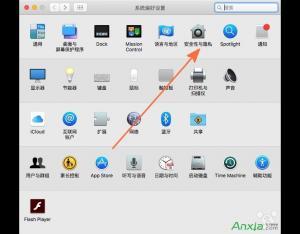 如何找出哪个Mac应用在使用位置信息并关掉它