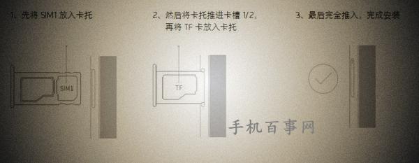 华为Mate8怎么装卡 华为Mate8 sim卡安装图文教程