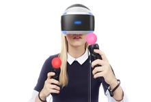 索尼PSVR专利曝光 增加追踪设备