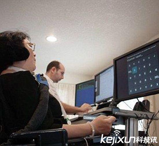 人机交互新形式 大脑直接控制计算机