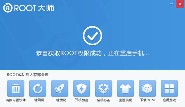 华为畅享5怎么Root?华为畅享5一键root教程