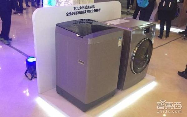 TCL发布桶中桶洗衣机和一体变频风冷冰箱