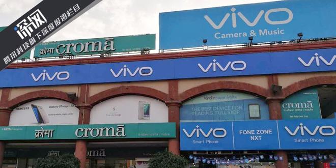 OV金立小米齐发力 国产手机们如何夺取印度半壁江山?