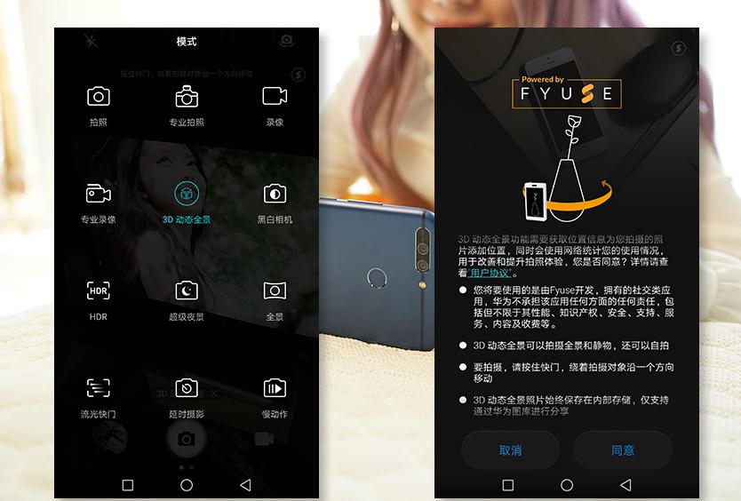 尴尬了 华为荣耀V9双摄VR很好玩玩王者荣耀却...