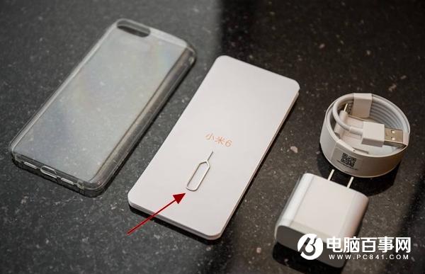 小米6怎么装卡/插卡 小米6 SIM卡安装教程