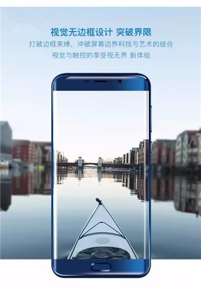 小辣椒V9正式发布:双摄+视觉无边框