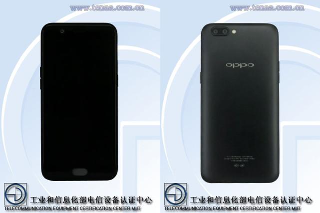 OPPO R11证件照曝光 传独占骁龙660两个月