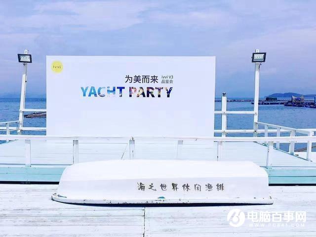 ivvi V3正式发布 售价1399元